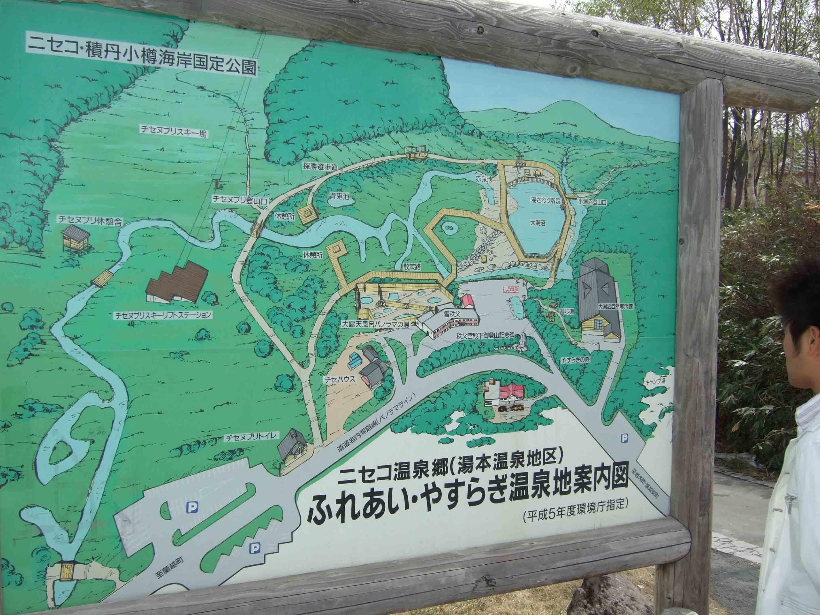 雪秩父温泉付近の地図