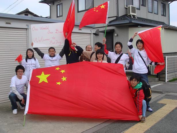 中国パワー