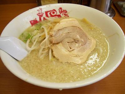 骨太BUTA麺