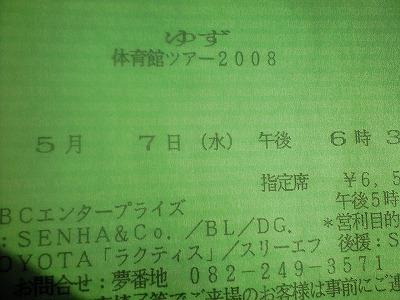 CA3A0018.jpg