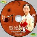漢城別曲2
