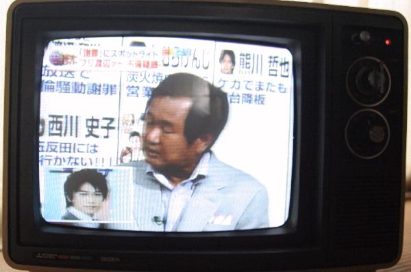 keyaki-001888s.jpg