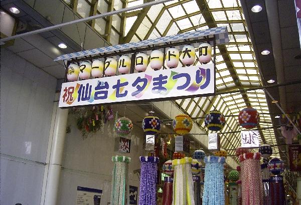 keyaki-001896s.jpg