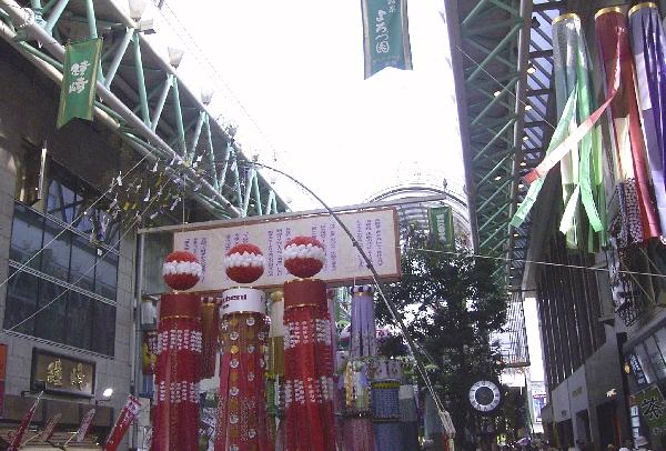 keyaki-001904s.jpg