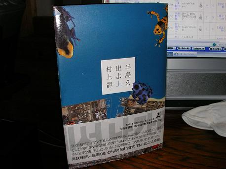 20051122162850.jpg