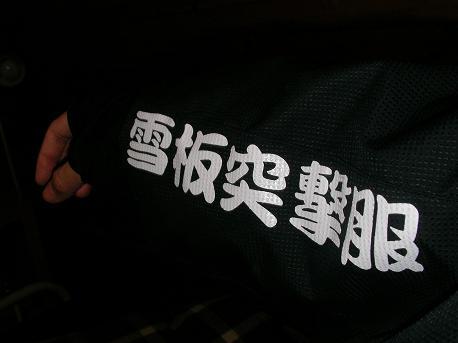 20060201025744.jpg