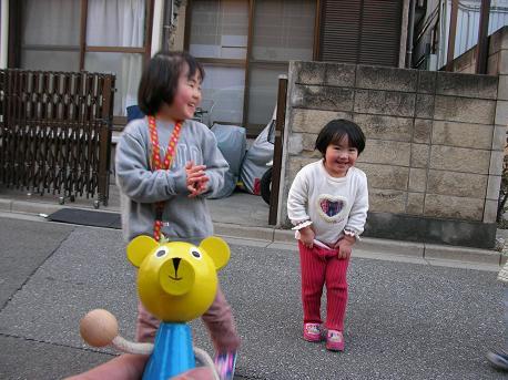 20060209004503.jpg