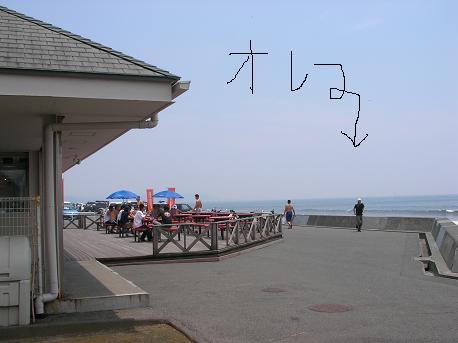 20060717004812.jpg