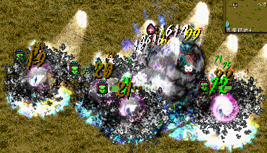 0401fire5.png