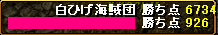 0404gv.png