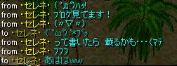 0411log2.png