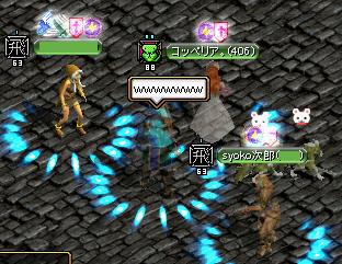 0411seiji3.png