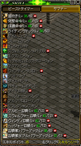 0412samana-s2.png