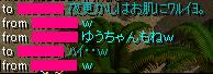 0416log.png