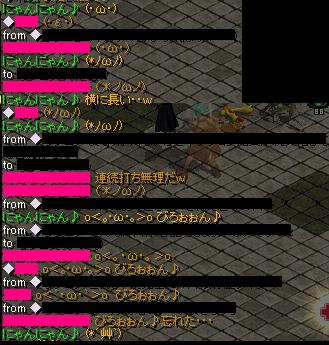 0416log2.png