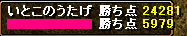 0417gv.png