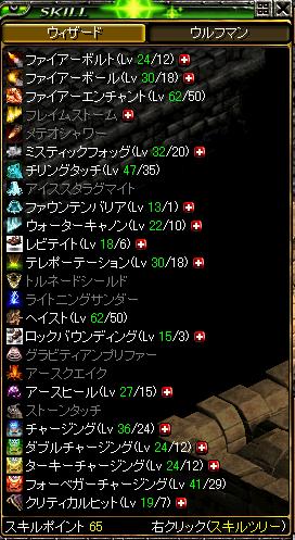 0418syura-skill.png