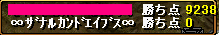 0419gv.png