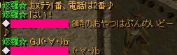 0514log2.png