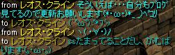 0531log2.png