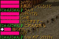 0531log4.png
