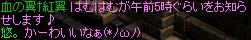 0622log4.png