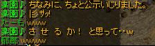 0714kouji2.png