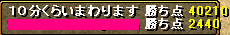 0721gv4.png