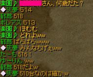 0721log3.png
