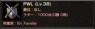 Lv38.jpg
