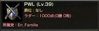 Lv39.jpg