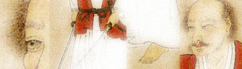 musashi-image[1]