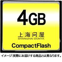 CF4GB