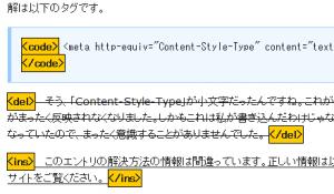 Operaでインライン要素を表示