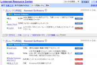 L-Internet Resource CenterをGoogle Readerで読み込み(なんでもRSS)