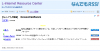 L-Internet Resource Centerをlivedoor Readerで読み込み(なんでもRSS)
