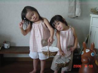 20060811073659.jpg