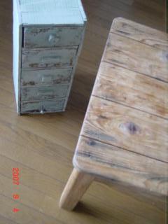 20070904164409.jpg
