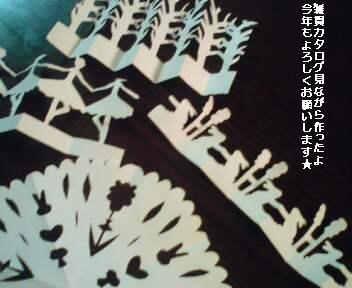 chokichoki.jpg