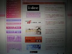 M3Dシステム公式サイト