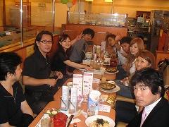 町田 講習会