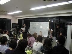 横浜実技講習