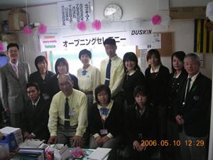 20060510