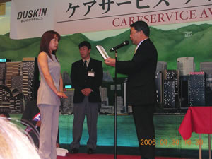 20060930