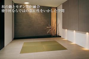 nb77.jpg
