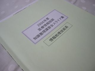 20070304012928.jpg
