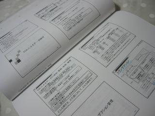 20070304012939.jpg