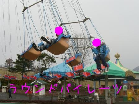 CIMG3321.jpg