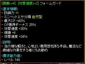 2008,5,3