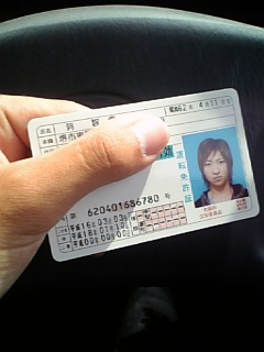 20080404133103